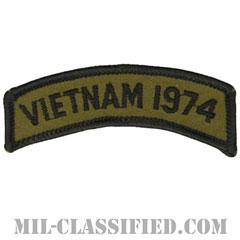 1974年ベトナム戦争ベテラン(VIETNAM 1974)[サブデュード/メロウエッジ/パッチ]の画像