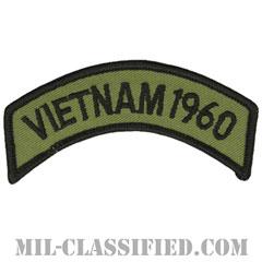 1960年ベトナム戦争ベテラン(VIETNAM 1960)[サブデュード/メロウエッジ/パッチ]の画像