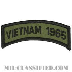 1965年ベトナム戦争ベテラン(VIETNAM 1965)[サブデュード/メロウエッジ/パッチ]の画像