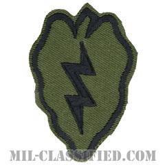 第25歩兵師団(25th Infantry Division)[サブデュード/カットエッジ/コットンツイル/パッチ/レプリカ]画像