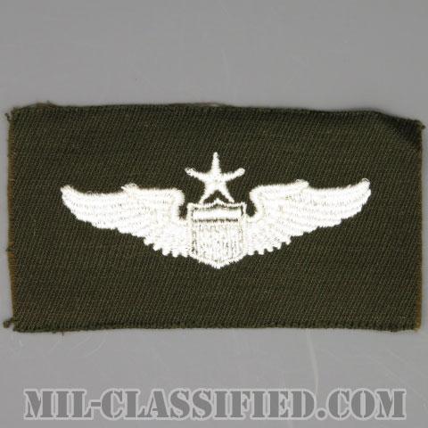 航空機操縦士章 (シニア・パイロット)(Air Force Senior Pilot Badge)[カラー/ギャバジン生地/パッチ/1点物]の画像
