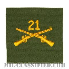 第21歩兵連隊章歩兵科章(21st Infantry Regiment, Infantry Branch Insignia)[カラー/兵科章/パッチ]の画像
