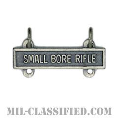 射撃技術章用バー (スモールボアライフル)(Qualification Bar, SMALL BORE RIFLE)[カラー/燻し銀/バッジ]の画像