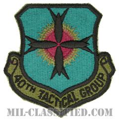 第40戦術群(40th Tactical Group)[サブデュード/カットエッジ/パッチ]の画像