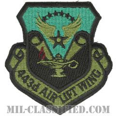 第443空輸航空団(443rd Airlift Wing)[サブデュード/カットエッジ/パッチ]の画像