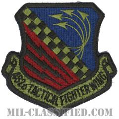 第482戦術戦闘航空団(482nd Tactical Fighter Wing)[サブデュード/カットエッジ/パッチ]の画像