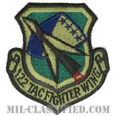 第122戦術戦闘航空団(122nd Tactical Fighter Wing)[サブデュード/カットエッジ/パッチ]の画像