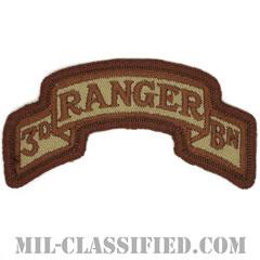 第75レンジャー連隊第3大隊(3rd Battalion, 75th Ranger Regiment)[デザート/メロウエッジ/パッチ]の画像