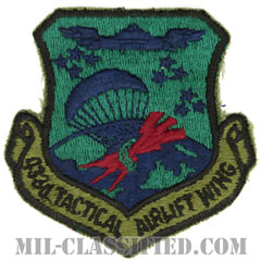 第433戦術空輸航空団(433rd Tactical Airlift Wing)[サブデュード/カットエッジ/パッチ]の画像