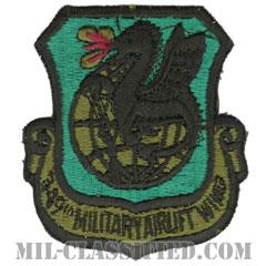 第349兵員空輸航空団(349th Military Airlift Wing)[サブデュード/カットエッジ/パッチ]の画像