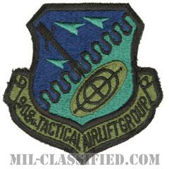 第908戦術空輸群(908th Tactical Airlift Group)[サブデュード/カットエッジ/パッチ]の画像