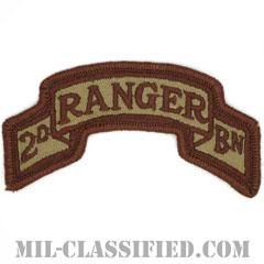 第75レンジャー連隊第2大隊(2nd Battalion, 75th Ranger Regiment)[デザート/メロウエッジ/パッチ]の画像