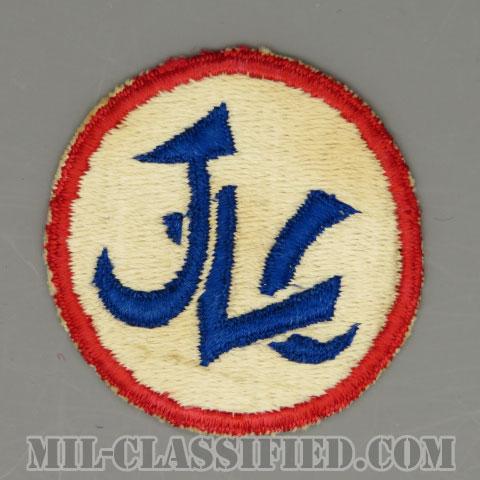 日本兵站コマンド(Japanese Logistic Command)[カラー/カットエッジ/パッチ/中古1点物]の画像