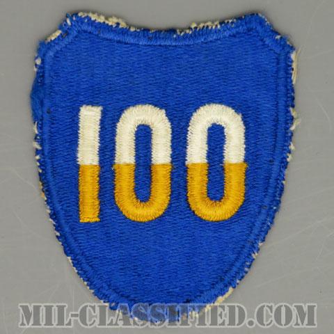 第100歩兵師団(100th Infantry Division)[カラー/カットエッジ/パッチ/中古1点物]の画像