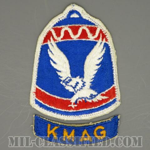 韓国軍事顧問団(Military Advisory Group to the Republic of Korea)[カラー/カットエッジ/パッチ/タブ付/中古1点物]の画像
