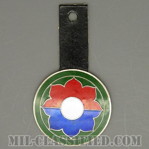 第9歩兵師団(9th Infantry Division)[カラー/バッジ/ポケットハンガー]の画像