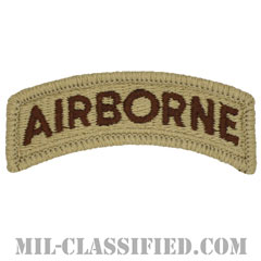 エアボーンタブ(Airborne Tab)[デザート/メロウエッジ/パッチ]の画像