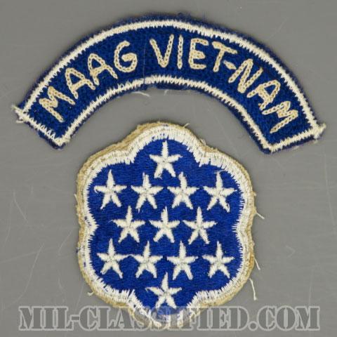 ベトナム軍事援助顧問群(Military Assistance Advisory Group, Vietnam)[カラー/カットエッジ/パッチ/ローカルメイドタブ付/中古1点物]の画像