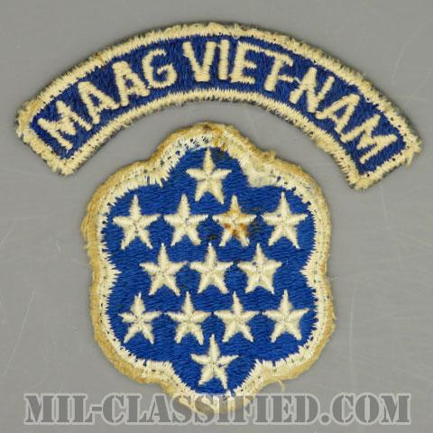 ベトナム軍事援助顧問群(Military Assistance Advisory Group, Vietnam)[カラー/カットエッジ/パッチ/タブ付/中古1点物]の画像