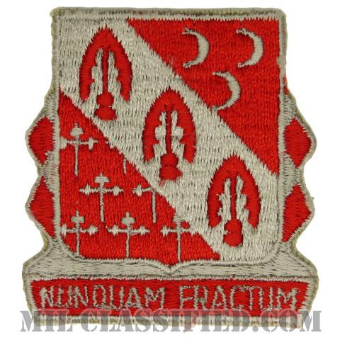 第7野戦砲兵連隊(7th Field Artillery Regiment)[カラー/カットエッジ/パッチ/1点物]の画像