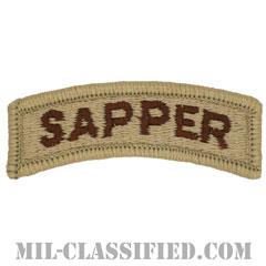 サッパータブ(Sapper Tab)[デザート/メロウエッジ/パッチ]の画像