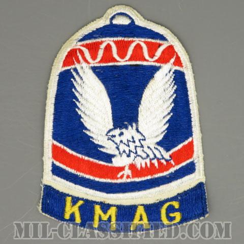韓国軍事顧問団(Military Advisory Group to the Republic of Korea)[カラー/カットエッジ/パッチ/タブ付ワンピースタイプ/1点物]の画像