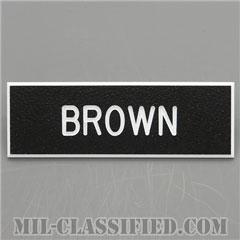 BROWN [アメリカ陸軍用ネームプレート(名札)]の画像