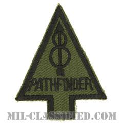 第8歩兵師団リコンドースクール(8th Infantry Division Recondo School)[サブデュード/カットエッジ/パッチ/レプリカ]の画像