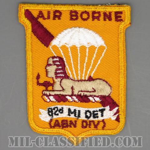 第82空挺師団軍事情報部隊(Military Intelligence Detachment, 82nd Airborne Division)[カラー/カットエッジ/パッチ/1点物]の画像