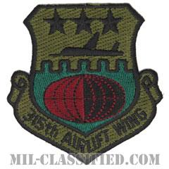 第315空輸航空団(315th Airlift Wing)[サブデュード/カットエッジ/パッチ]の画像