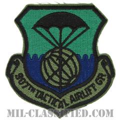 第907戦術空輸群(907th Tactical Airlift Group)[サブデュード/カットエッジ/パッチ]の画像