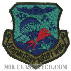 第433兵員空輸航空団(433rd Military Airlift Wing)[サブデュード/カットエッジ/パッチ]の画像
