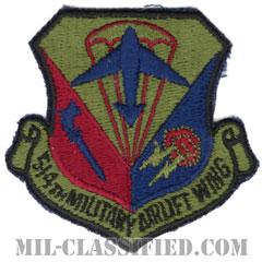 第514兵員空輸航空団(514th Military Airlift Wing)[サブデュード/カットエッジ/パッチ]の画像