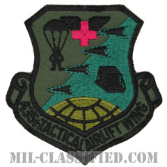 第435戦術空輸航空団(435th Tactical Airlift Wing)[サブデュード/カットエッジ/パッチ]の画像