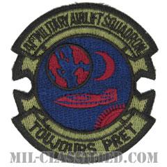 第41兵員空輸隊(41st Military Airlift Squadron)[サブデュード/カットエッジ/パッチ]の画像