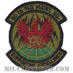 第60野戦整備隊(60th Field Maintenance Squadron)[サブデュード/カットエッジ/パッチ]の画像