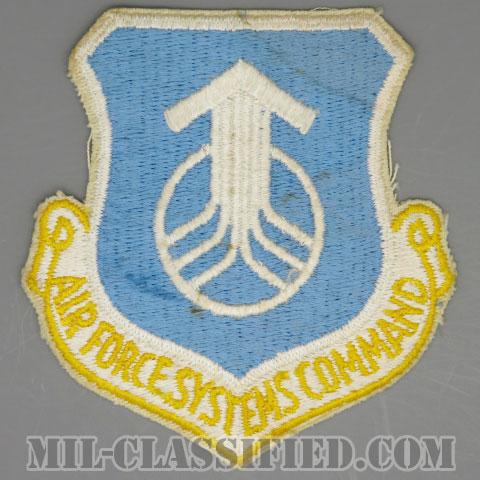 空軍システム軍団(Air Force Systems Command)[カラー/カットエッジ/パッチ/1960s/4インチ規格/中古1点物]の画像