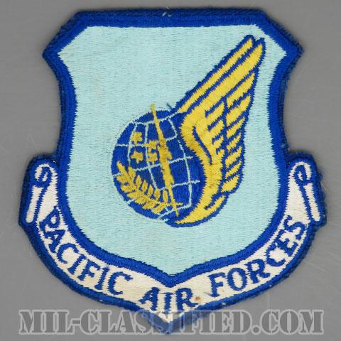 太平洋空軍(Pacific Air Forces)[カラー/カットエッジ/パッチ/1960s/4インチ規格/中古1点物]の画像