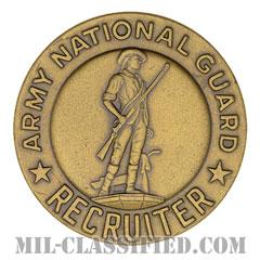 州兵募兵維持章 (シニア)(Senior Army National Guard Recruiting and Retention Badge)[カラー/バッジ]の画像