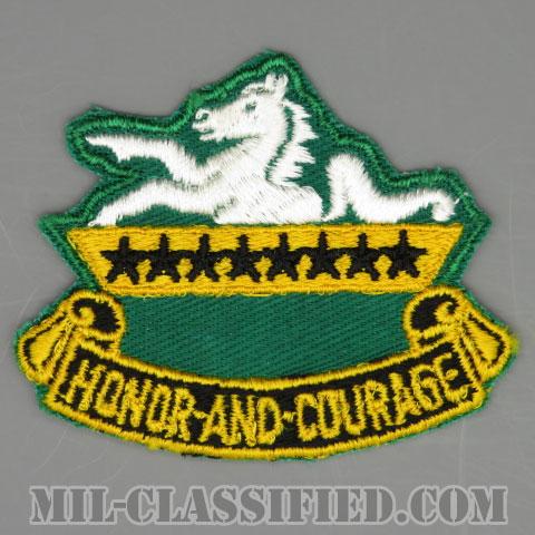 第8騎兵連隊(8th Cavalry Regiment)[カラー/カットエッジ/パッチ/1点物]の画像