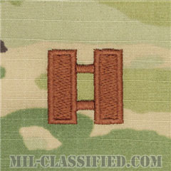 大尉(Captain (CPT))[OCP/空軍階級章/キャップ・チェスト用/縫い付けパッチ]の画像