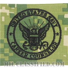 Career Counselor Badge[NWU Type3(AOR2)/生地テープパッチ]の画像
