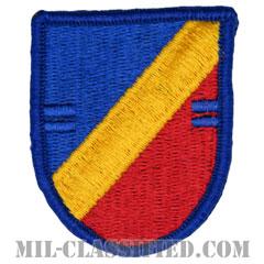 第82航空連隊第2大隊(2nd Battalion , 82nd Aviation Regiment)[カラー/メロウエッジ/ベレーフラッシュパッチ]の画像