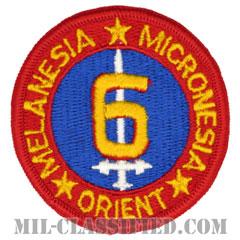 第6海兵師団(6th Marine Division)[カラー/メロウエッジ/パッチ]の画像