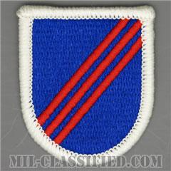 治安部隊支援部隊(Security Force Assistance Command)[カラー/メロウエッジ/ベレーフラッシュパッチ]の画像
