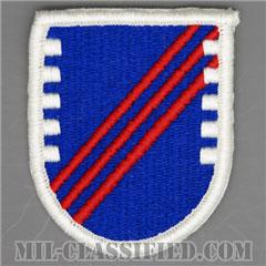 第5治安部隊支援旅団(5th Security Force Assistance Brigade)[カラー/メロウエッジ/ベレーフラッシュパッチ]の画像