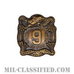 第9歩兵連隊(9th Infantry Regiment)[カラー/クレスト(Crest・DUI・DI)バッジ]の画像