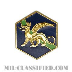第22化学大隊(22nd Chemical Battalion)[カラー/クレスト(Crest・DUI・DI)バッジ]の画像