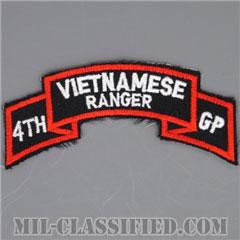 南ベトナム軍レンジャーアドバイザー (アメリカ軍事顧問)(Vietnamese Ranger, 4th Group)[カラー/カットエッジ/パッチ/レプリカ1点物]の画像