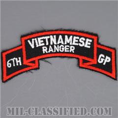 南ベトナム軍レンジャーアドバイザー (アメリカ軍事顧問)(Vietnamese Ranger, 6th Group)[カラー/カットエッジ/パッチ/レプリカ1点物]の画像